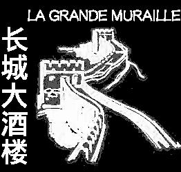 grandemuraille.png