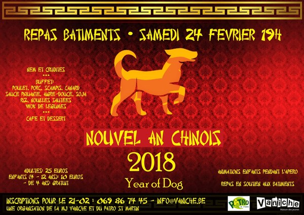 nouvel an chinois 2018 affiche.jpg